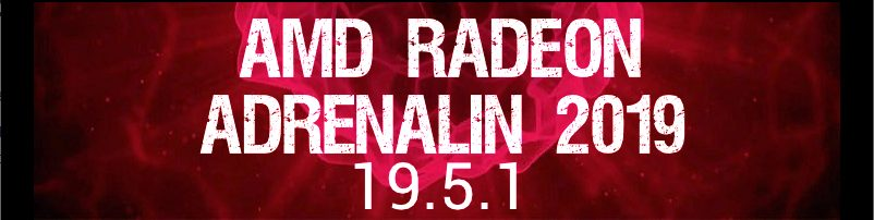 AMD Adrenalin 2019 Edition 19.5.1