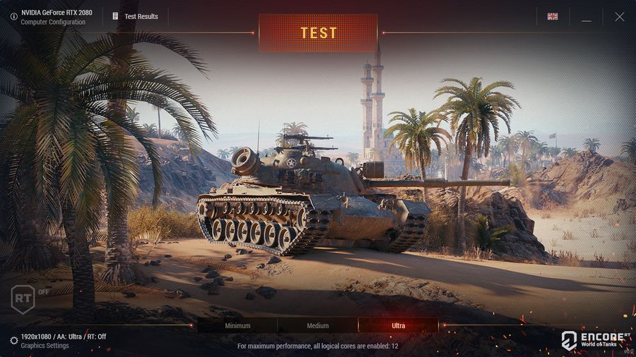 World of Tanks enCore Graphics Benchmark with Ray Traced Shadow
